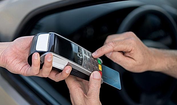 Instant Car Payment Service.