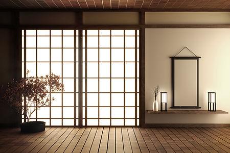 Casa giapponese moderna