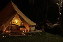 домики и палатки в Заповедной долине