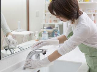★大阪のアシストラインの運気が良いのはトイレが綺麗だから