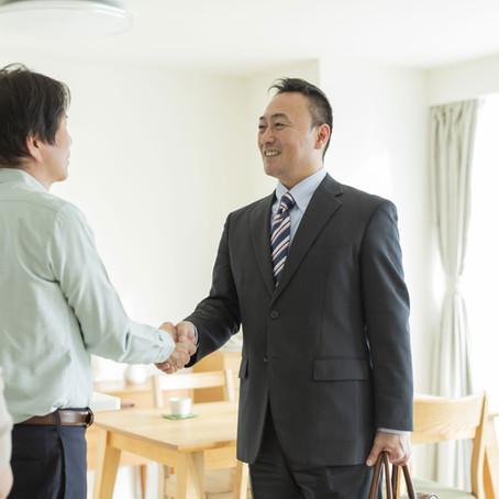 ServiceNow Regional Sales Executive
