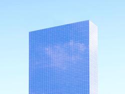 Torre Altus: arquitectura de vanguardia