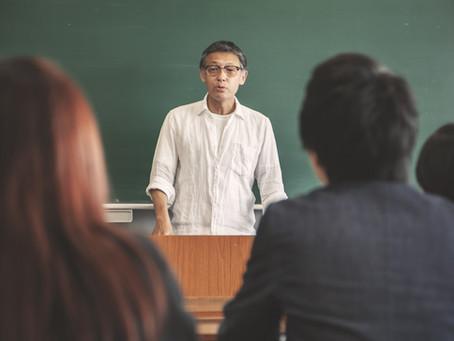 Preparar maestros integrales para estudiantes integrales