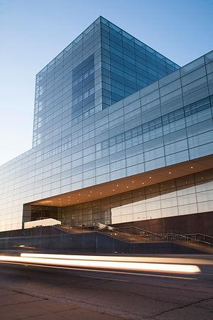 현대 빌딩