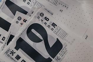 Calendário japonês