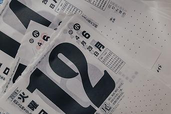Японский календарь