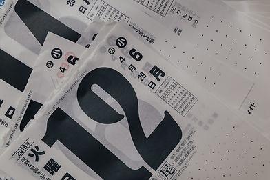 Calendario japonés