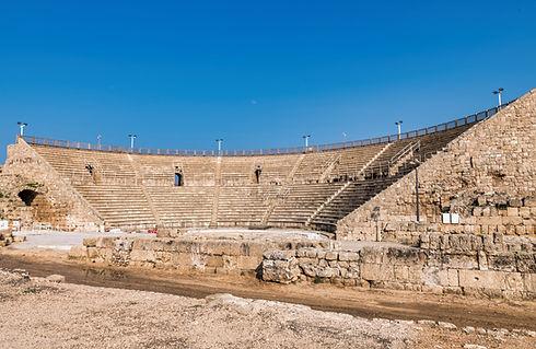 Old Roman Arena