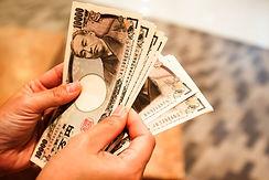 Yen Bills