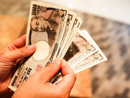 不動産売買の「手付金とは?」
