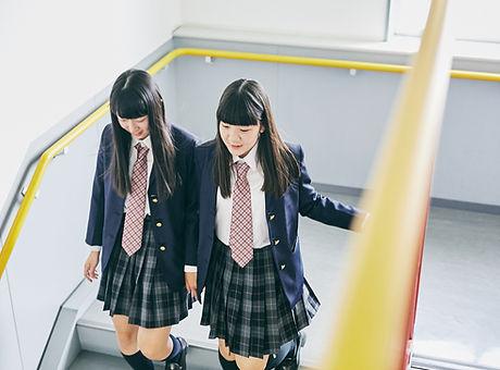 School Students Stairwell