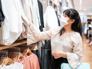 The COVID Consumer Culture