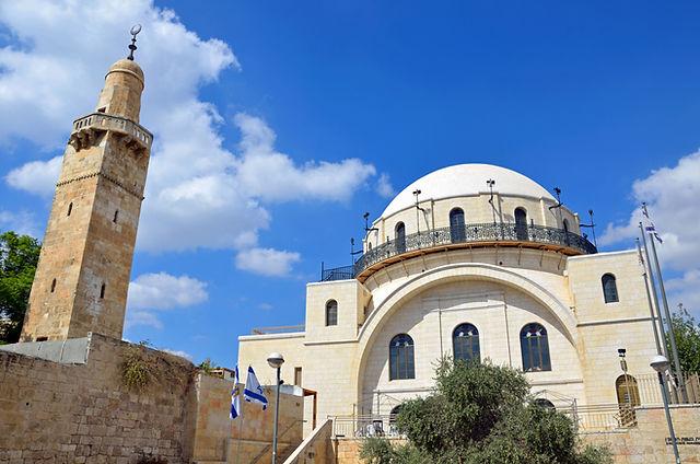 Hurva Synagogue Jerusalem