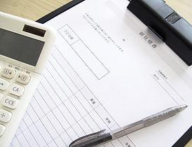 見積書と電卓