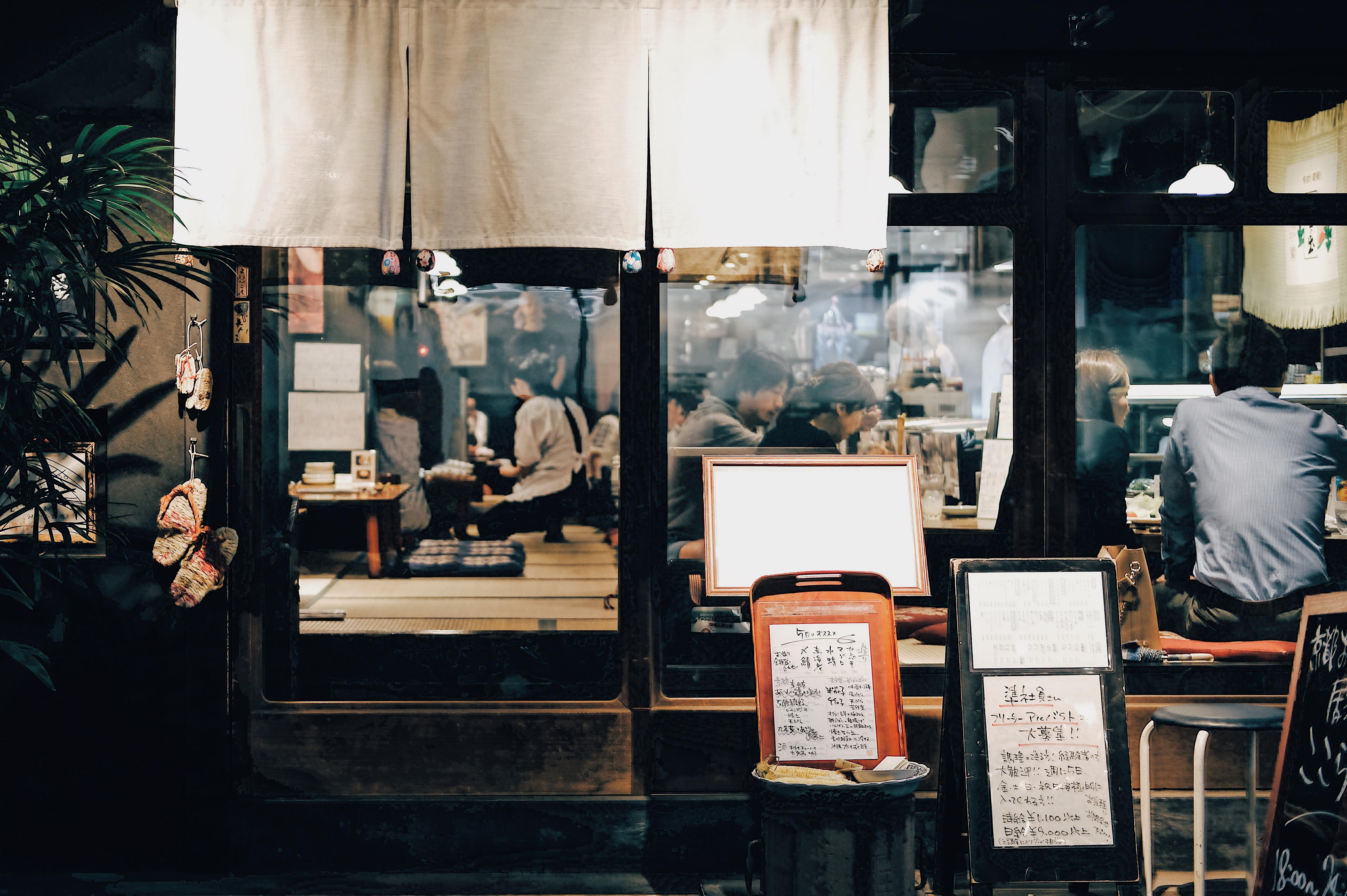 日本食レストラン入り口