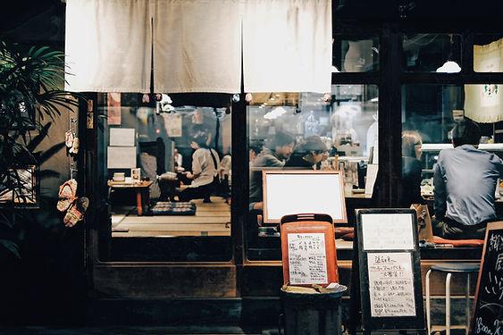Ingresso al ristorante giapponese