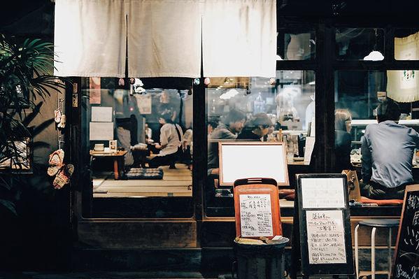 Japanese Restaurant Entrance