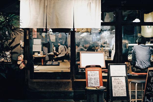 Entrada al restaurante japonés