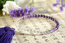 数珠と広島市民葬儀