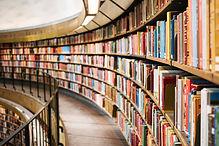 Круглая библиотека