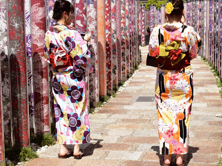 Tip For Buying Your First Kimono