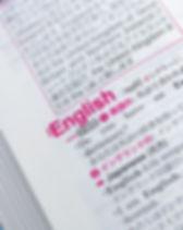 Englisch Japanisch Wörterbuch