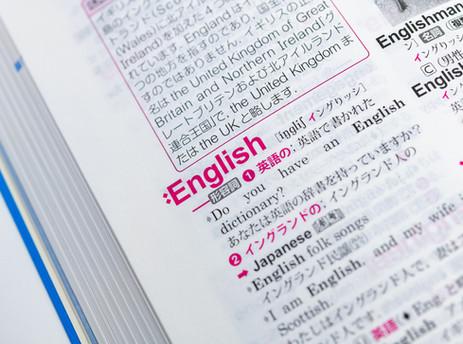 Bilingual switch