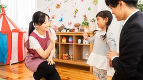 「我弟弟5歲,但很多發音都未準,是否要去看醫生?」