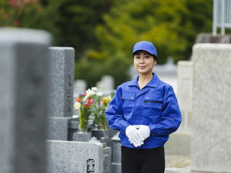 墓石クリーングは本当に綺麗になる?~クリーニングの内容、費用、業者の選び方~