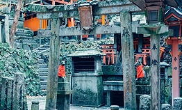 Japanese Holy Site
