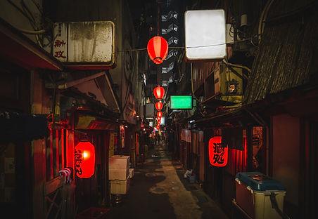 Lanternes rouges