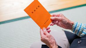 Salariés CASA : estimer sa future retraite avec des relevés de retraite erronés