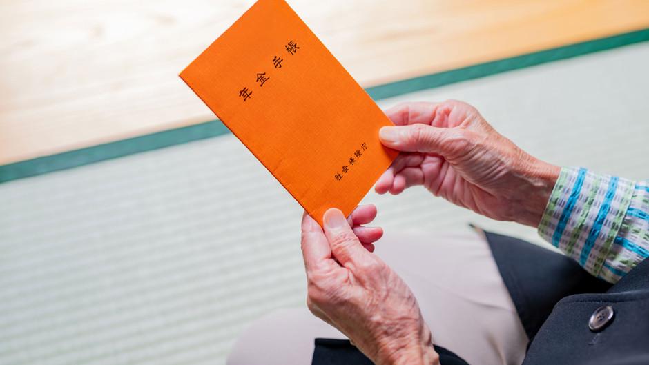 Tentang Dana Pensiun