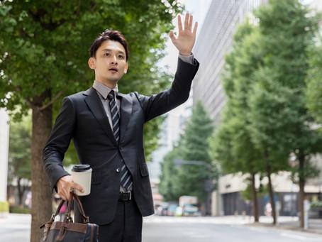 2020年の採用実績、正社員は横ばい・非正社員は減少 - 2021年は?