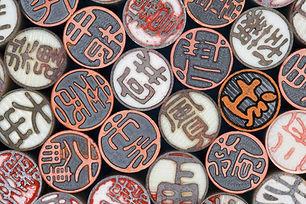 일본어 문자