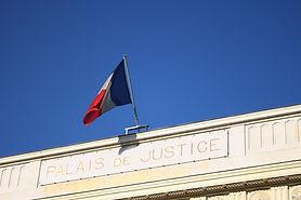 Французский суд