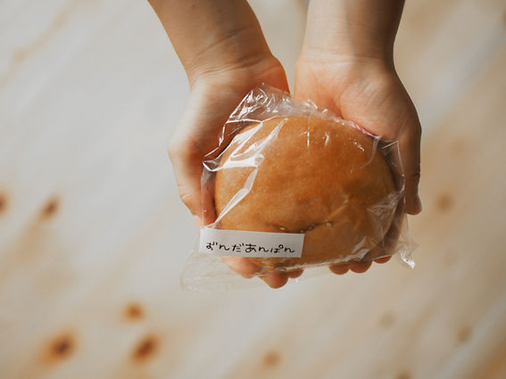 Packaged Pastry