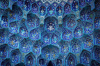 Blaues Mosaik-Gebäude