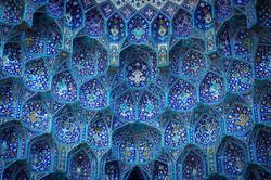 Bâtiment en mosaïque bleue
