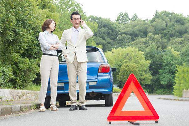 自動車トラブル