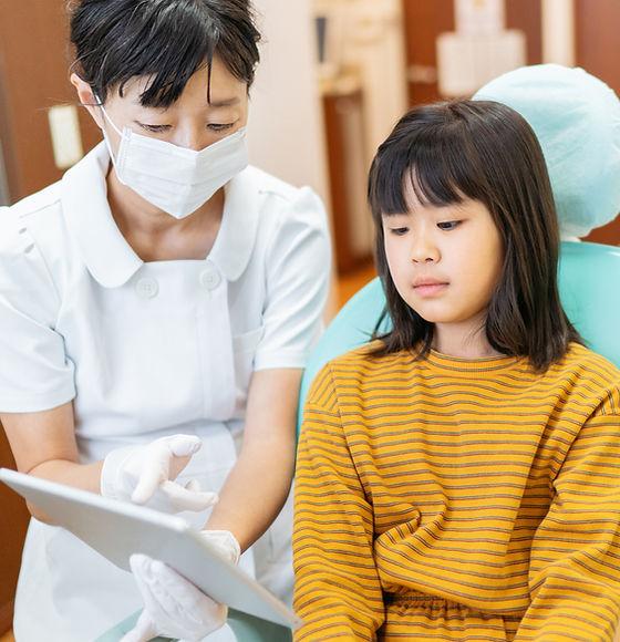 Niños ' s Dentista