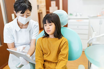 Children's Dentist