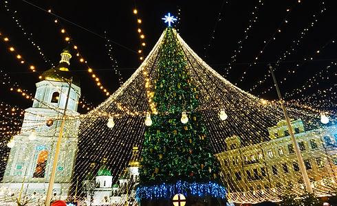 Holidays Decorations