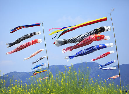Blowing Koinobori