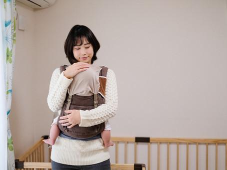 赤ちゃんに優しい賃貸。ホルムアルデヒド対策してくれる漆喰部屋。