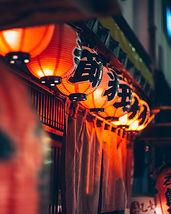 Lantern Decorations