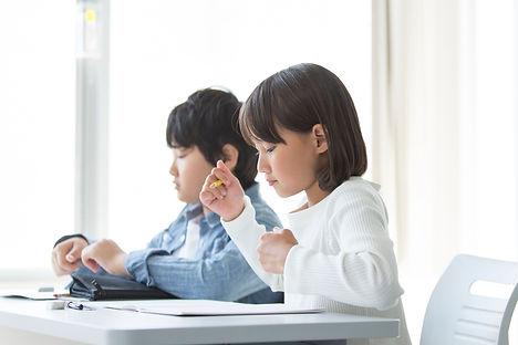 学習 塾 教室