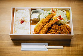 Ebi Tempura Bento Box
