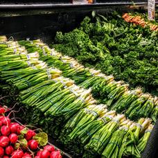 Bunchs of Vegetables