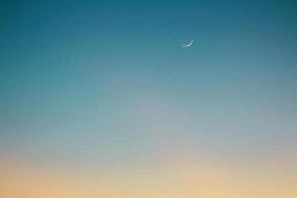 Nuova luna
